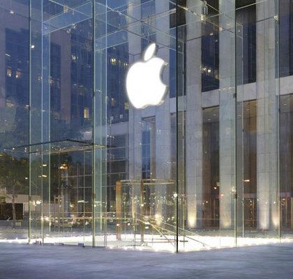 Apple-Gebäude in New York
