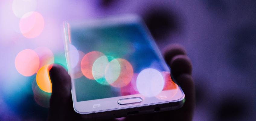 Smartphone in Hand